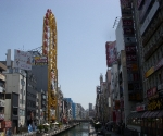 Osaka by the river