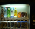 Beer in the vending machine