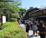 Walking through the streets in Kyoto